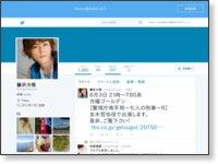 藤沢大悟(@taigofujisawa)さん|Twitter