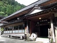 観光旅館三頭山荘