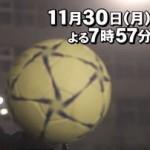 スカッとジャパン 11月30日の出演者は?俳優&女優を調べてみました!