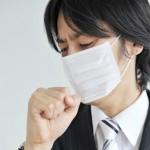 咳止めの薬が効かない時はどうする?コレってもしかして…
