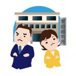 土曜ワイド劇場 5月7日「家裁調査官・山ノ坊晃」の出演者は?