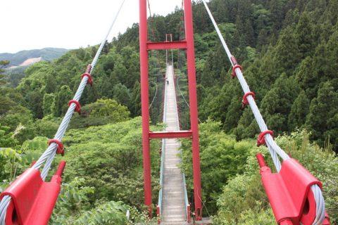 国上山の吊橋
